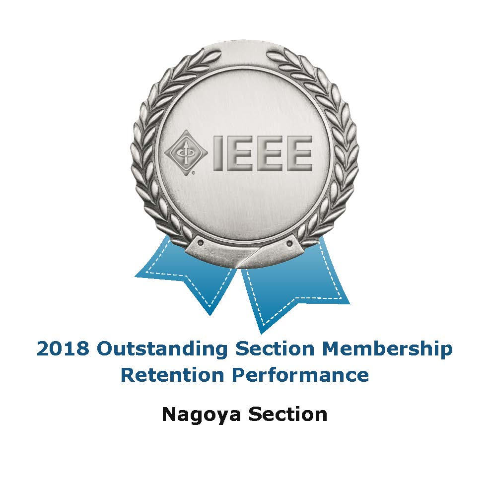 http://www.ieee-nagoya.org/2018_Recognition_Award.jpg